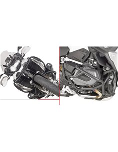 Defensas de Motor Givi BMW R1250GS (19) / BMW R1250R (19)